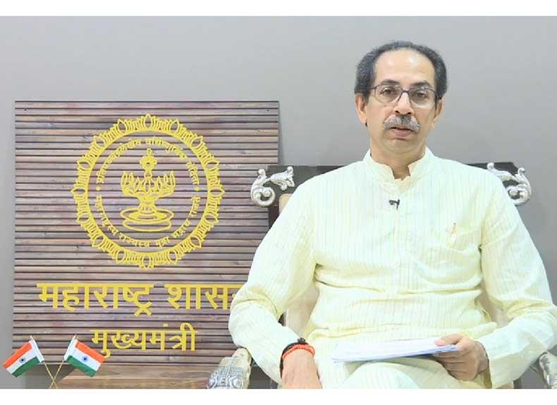 CM Uddhav Thackray