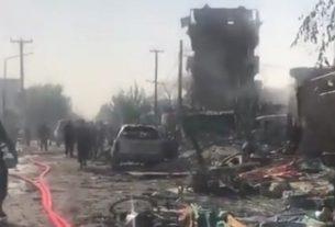 afganistan VP