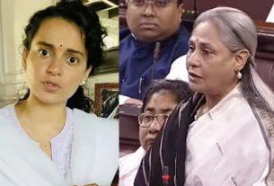 Kangana ranaut Jaya Bachchan