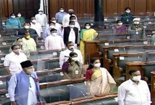 Lok Sabha MPs