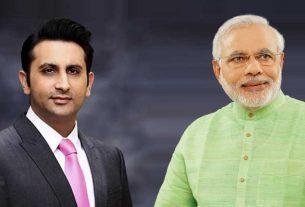 Poonawala & Modi