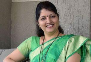 Rupali Chakankar