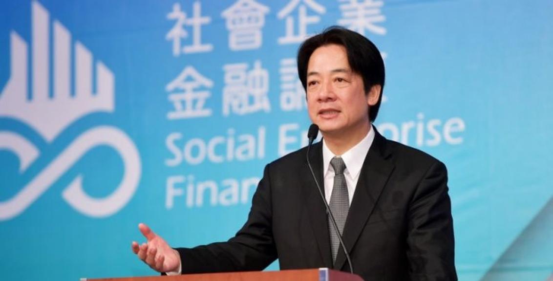 Taivan Vice President Lai Ching Te