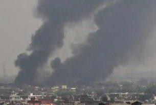 A bomb blast in Kabu