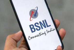 BSNL 135 special tariff vouchers