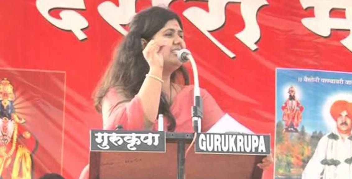 Bhagwangad Dussehra Melawa Pankaja Munde