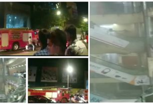 Fire breaks out at a mall in Mumbai