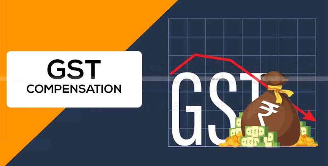 first installment of GST compensation