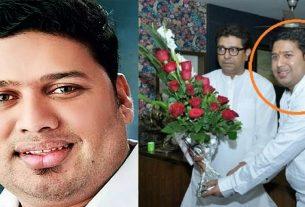 MNS deputy city president Rakesh Patil