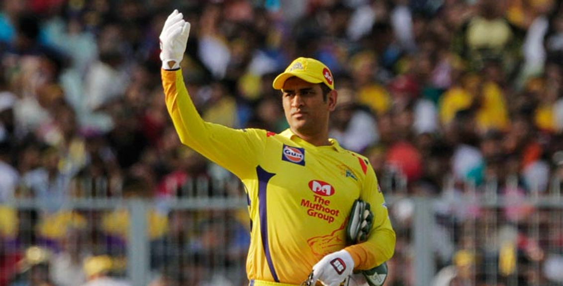 Will Dhoni play in next year's IPL