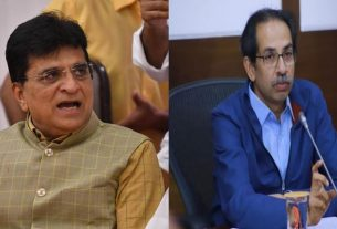Thackeray-government's scam Kirit Somaiya