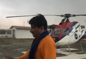 Emergency landing of Manoj Tiwari's helicopter
