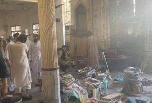 Pakistan: 7 killed, 70 injured in Peshawar blast
