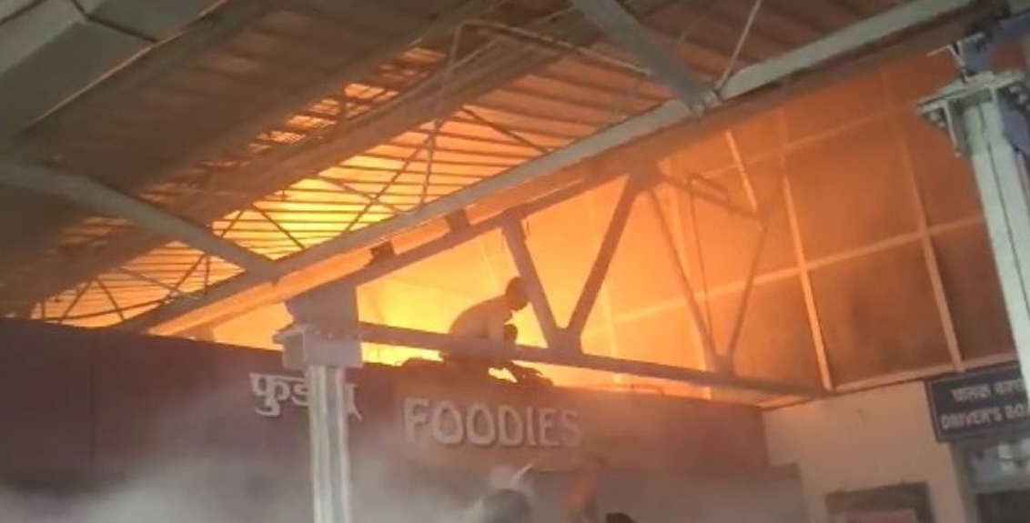 Daund Railway station fire