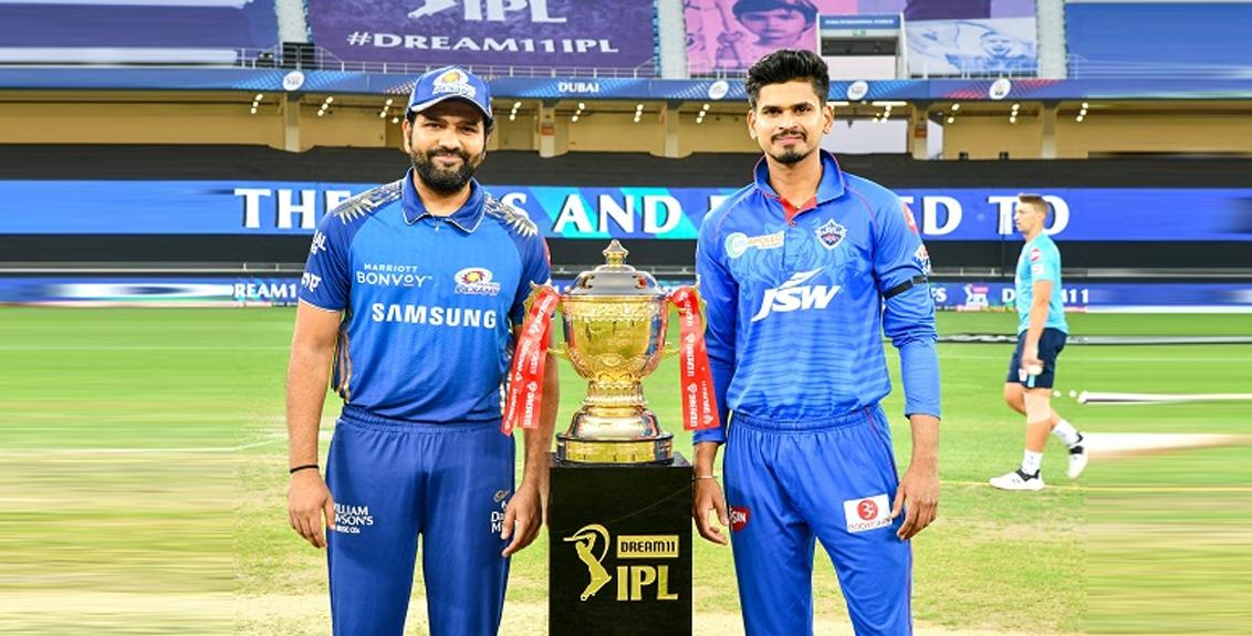 IPL 2020: Today's final match between Mumbai Indians and Delhi Capitals