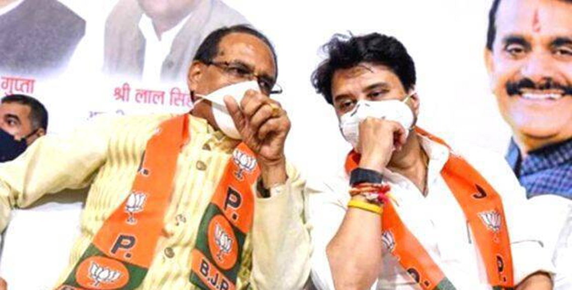 BJP remain in Madhya Pradesh by-election results