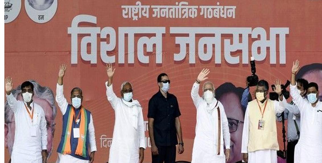 NDA wins absolute majority in Bihar elections