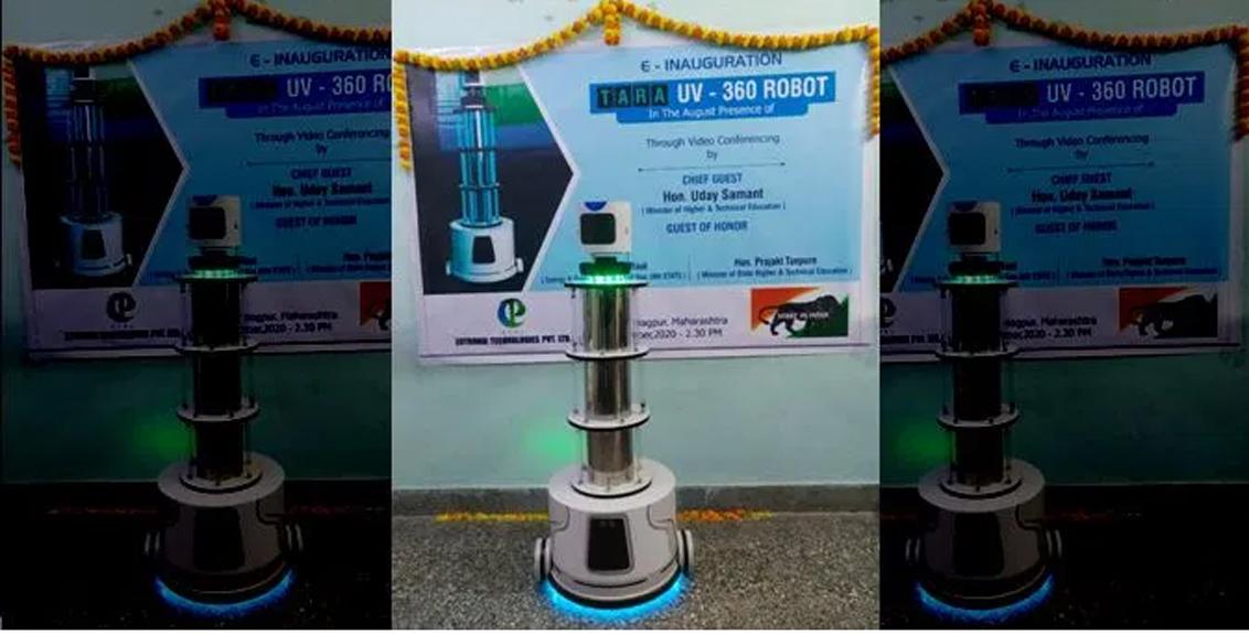 UV-360 sanitizer module robot