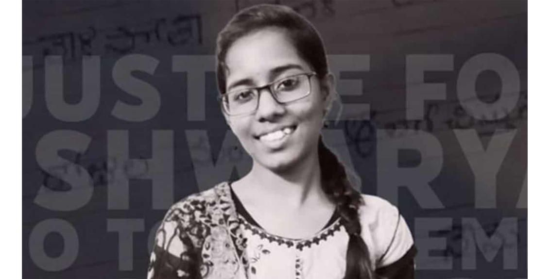Student aishwarya reddy commits suicide