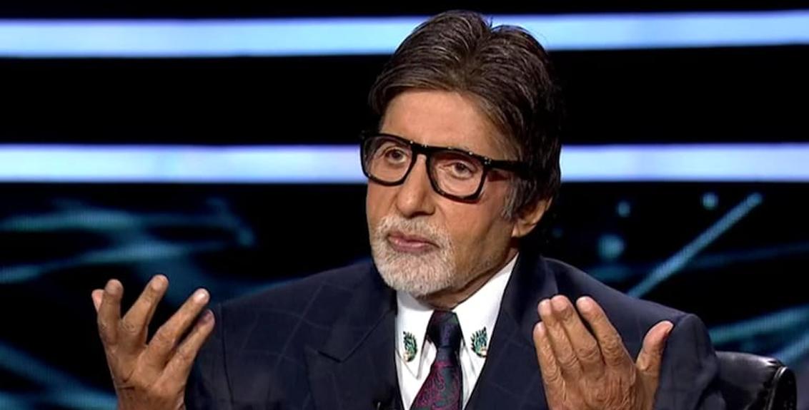Filed a complaint against Amitabh Bachchan