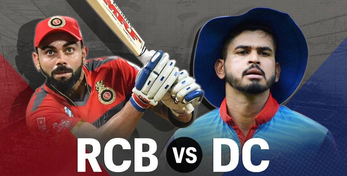 delhi capitals vs royal challengers bangaloreh