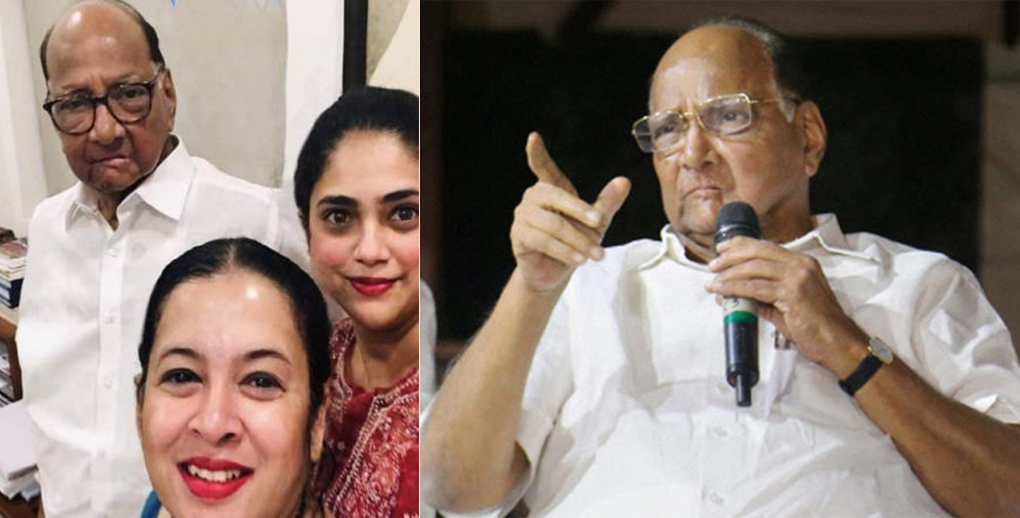 Sharad Pawar revealed about the photo with Naik's family