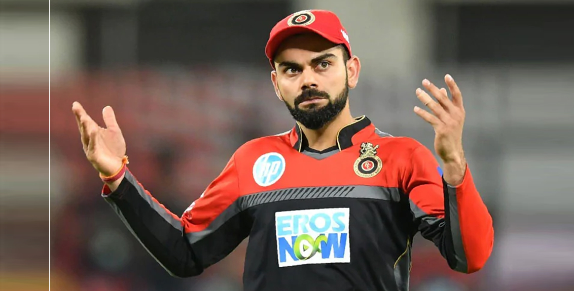 RCB team captain needs to be changed