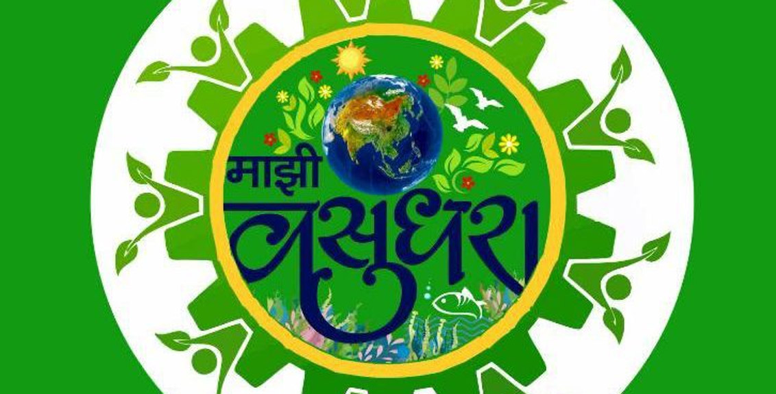 Tomorrow's 'My Earth E-Oath' (E-Pledge) initiative for the preservation and conservation of the environment