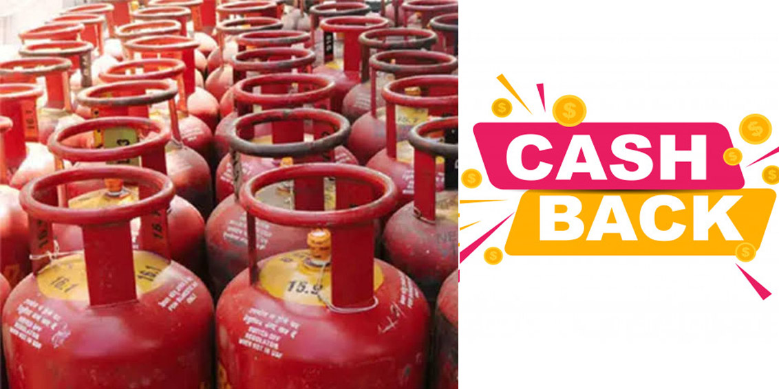 Book LPG cylinder from Paytm and get Rs.500 cashback
