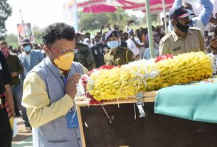 Martyr Pradip Mandale's body was cremated