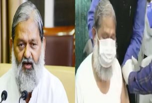 Even after being vaccinated against corona Anil Vij tested corona positive