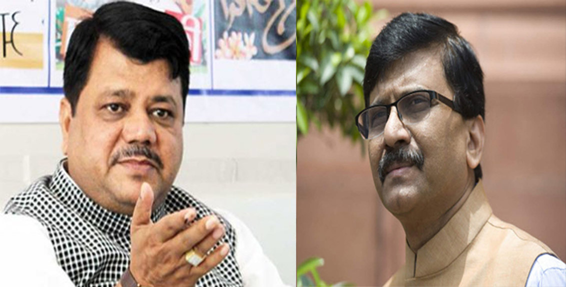 court action needs on sanjay raut
