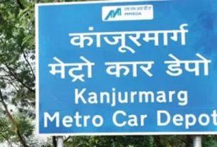 Stop work on Kanjur Metro Car Shed immediately- high court