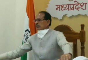 Cabinet approves Love Jihad bill in madhya pradesh