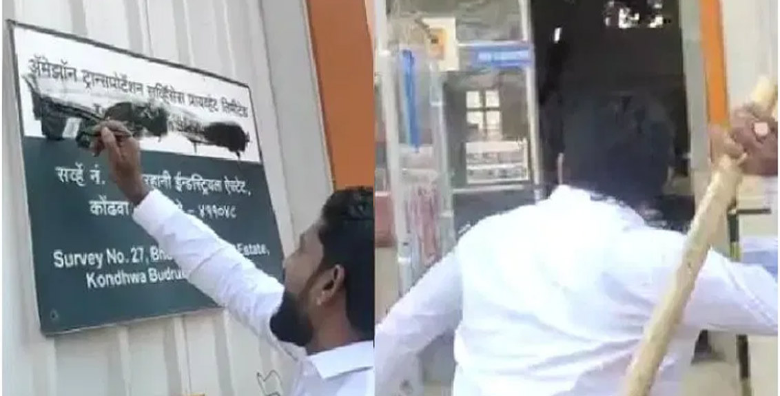 MNS activists smashed Amazon offices in Mumbai after Pune