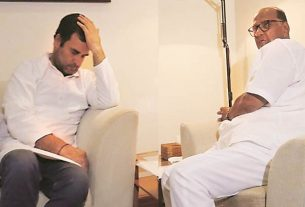 Sharad Pawar's name for UPA presidency is a plan to end Congress - Sanjay Nirupam