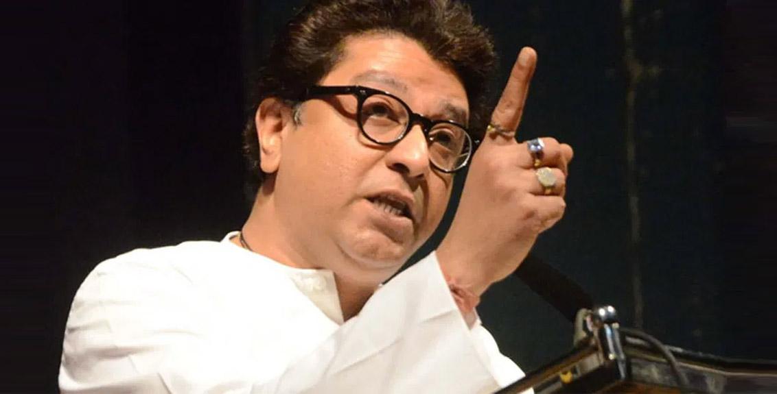 Court notice to MNS president Raj Thackeray, MNS aggressive against Amazon