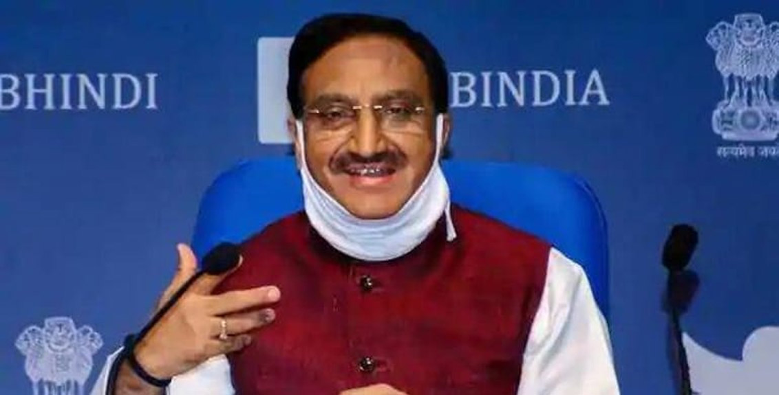 Union Education Minister announces about 10th and 12th CBSE exams