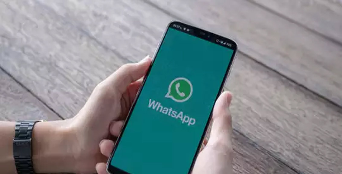 WhatsApp has brought great feature for the users