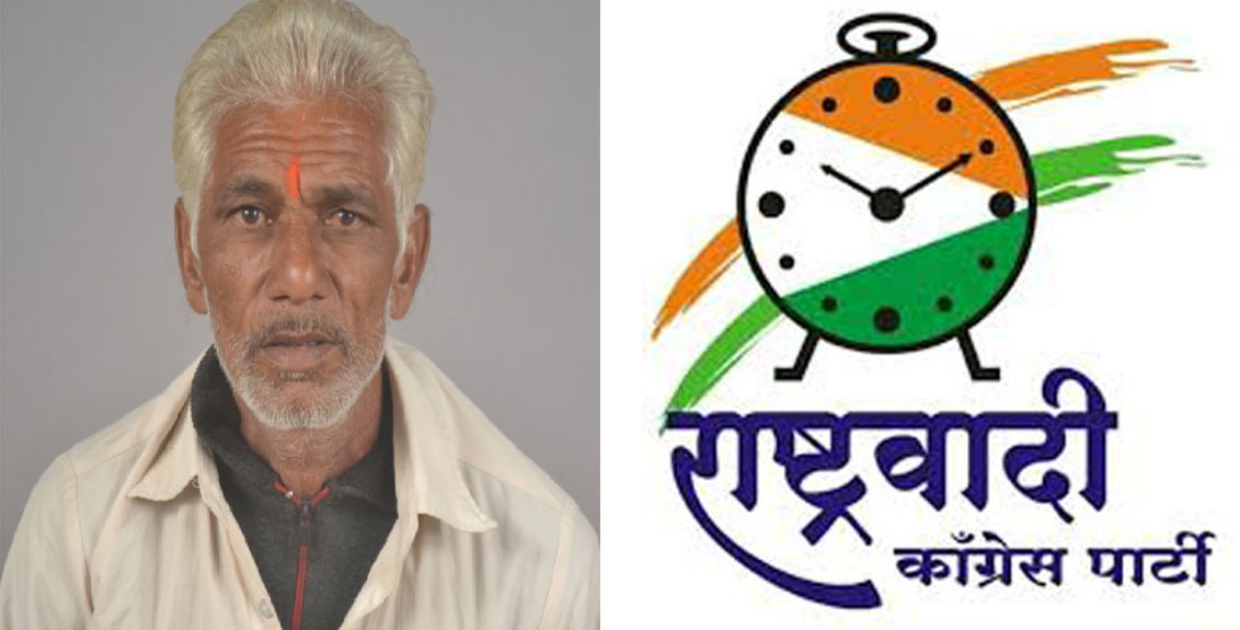Muktainagar NCP supported Gram Panchayat