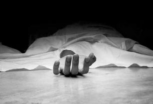 Nashik young boy died in blast of gas geyser