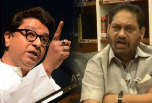 MNS files fraud complaint against Energy Minister Nitin Raut