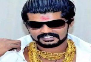 Sachin Shinde Shot Dead