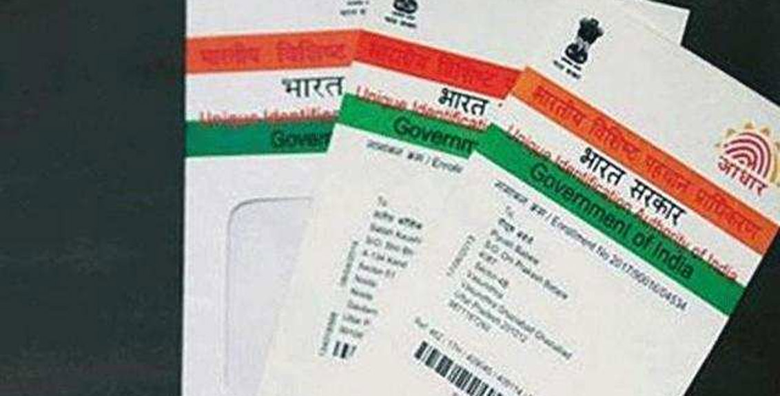 How to update photo and mobile number in Aadhar card