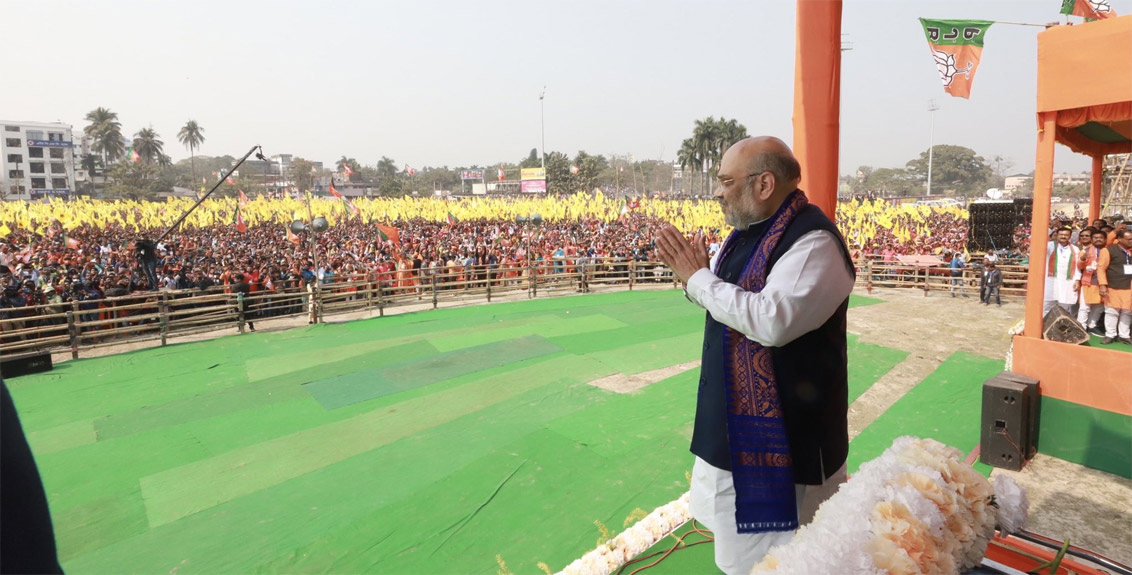 People want to be free from TMC's violence, corruption and ransom - Amit Shah