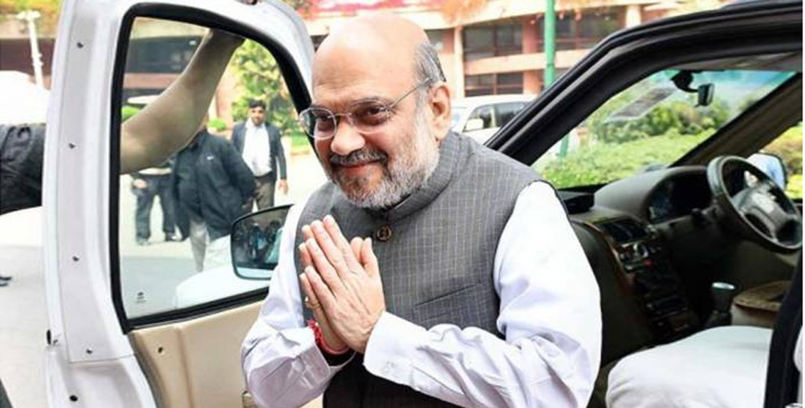 Union Home Minister Amit Shah to visit Maharashtra today