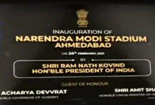 Motera Stadium renamed 'Narendra Modi Stadium'