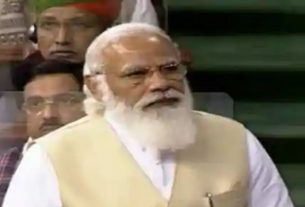 Prime Minister Modi is angry at the Congress MPs