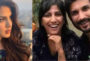 Rheas FIR against Sushant's sister Priyanka will not be quashed