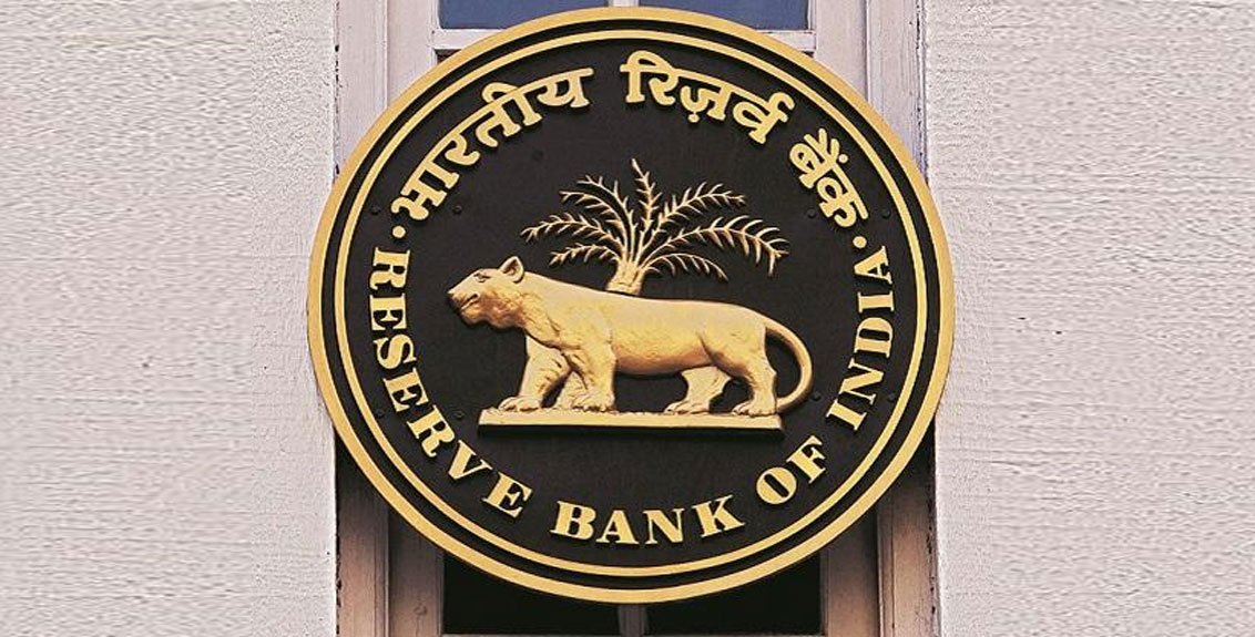 Marathi language option is available for RBI exam For the first time